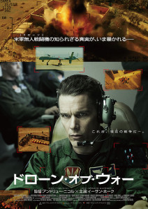 poster2